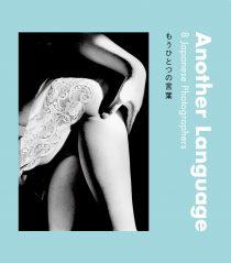 Another Language 8 Japanese Photographers