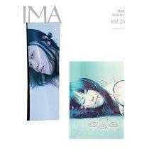 IMA MAGAZINE Vol.25