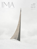 IMA MAGAZINE Vol.12