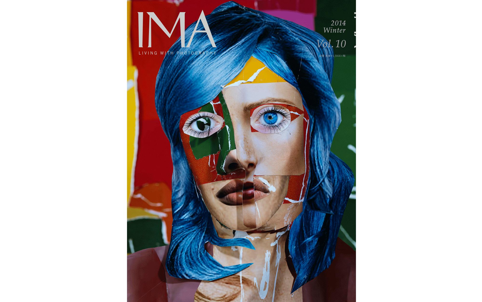 IMA 2014 Winter Vol.10