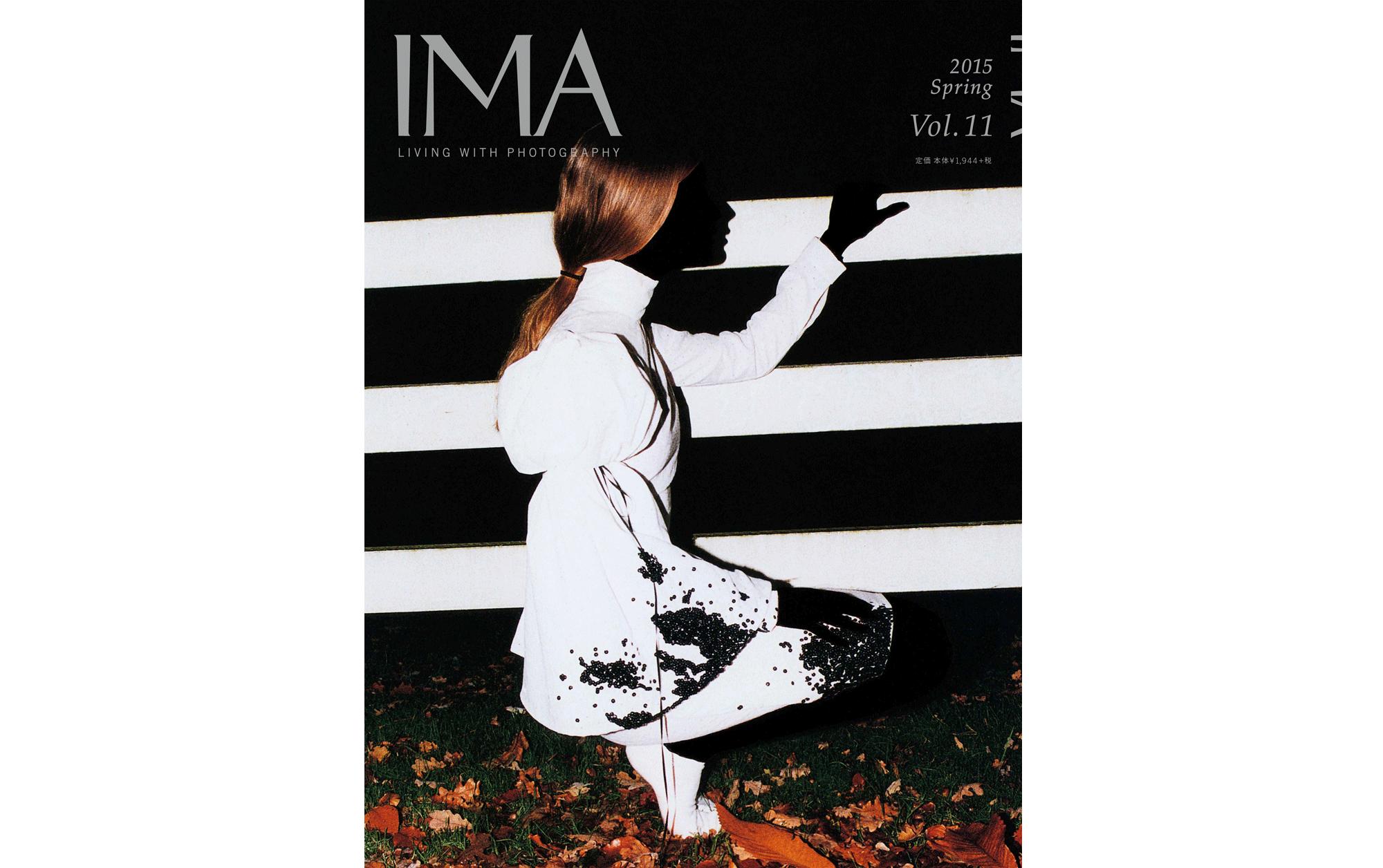 IMA 2015 Spring Vol.11