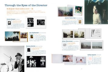 The Relation Between Cinema and Photography