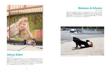 New Vision of Body in Fashion Photography