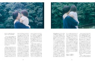 Interview with Rinko Kawauchi