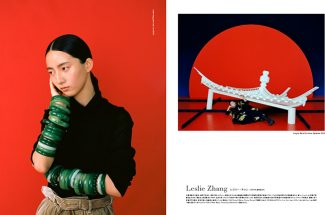 Global Fashion × Photography from East Asia