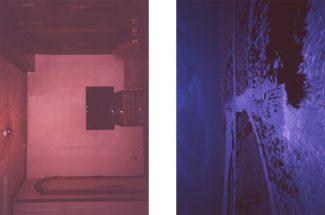 Latest Work: Room / North