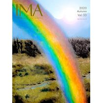 IMA 2020 Autumn Vol.33