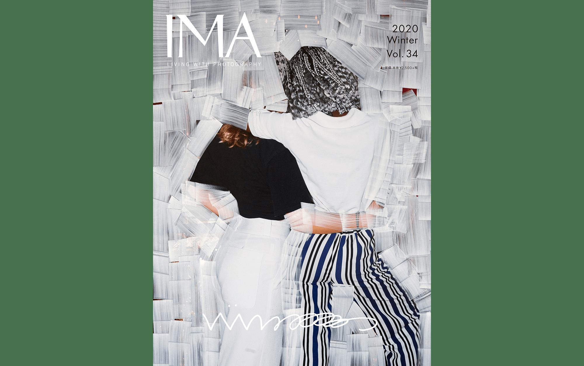 IMA 2020 Winter Vol.34