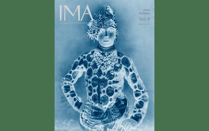 IMA 2014 Autumn Vol.9