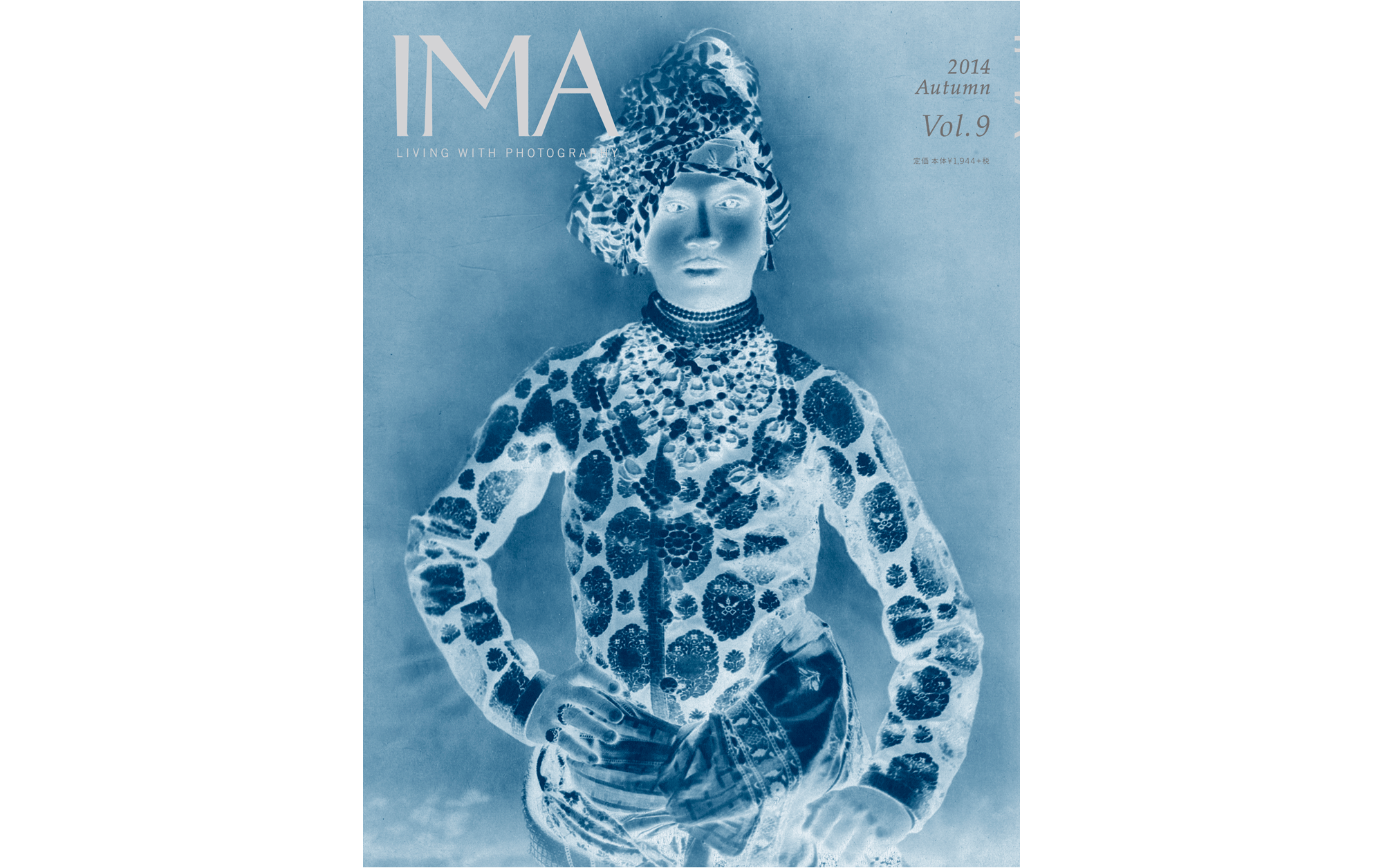 IMA 2014 Autumn Vol.9