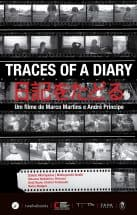 TRACES OF A DIARY-日記をたどる