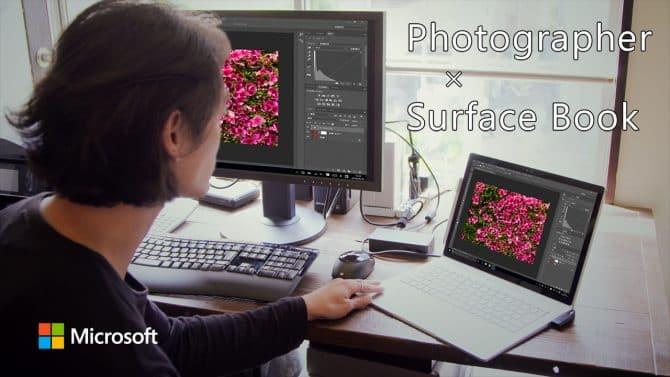 Photographer × Surface Book
