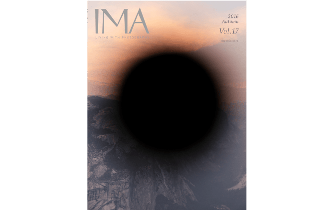 IMA 2016 Autumn Vol.17