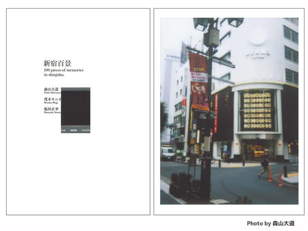 100 Pieces of Memories in Shinjuku