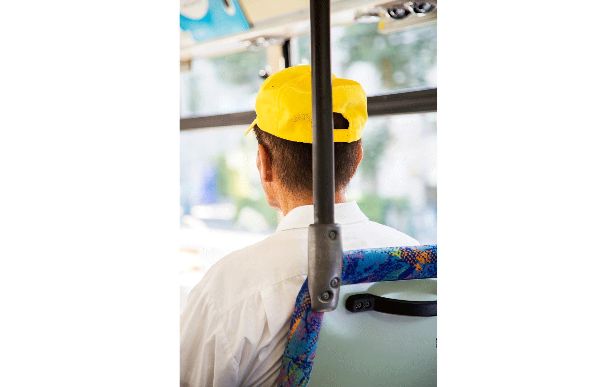 TOKYO / JAPAN