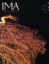 IMA MAGAZINE Vol.1