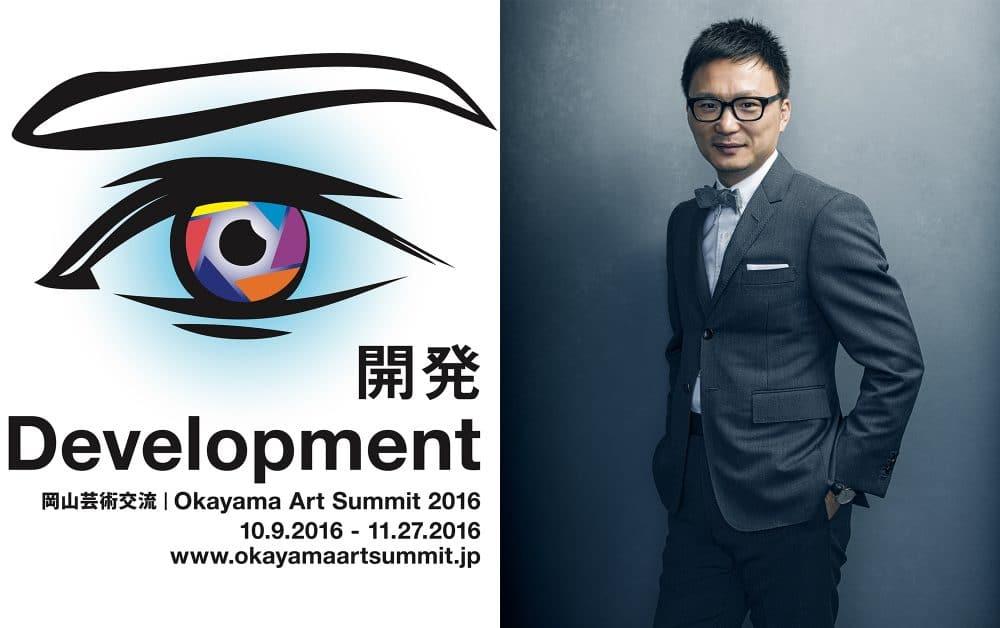 アートと創造性、アートと経営:石川康晴社長に聞く