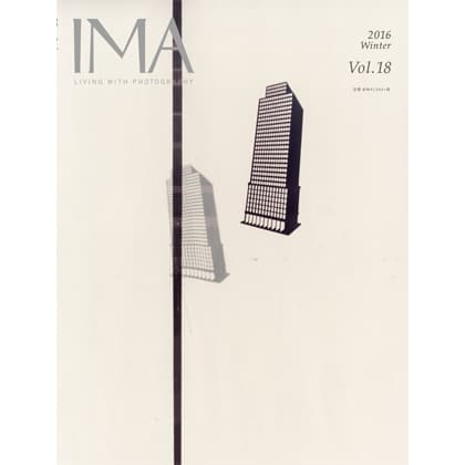 IMA 2016 Winter Vol.18