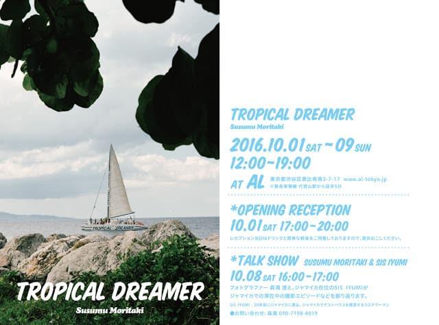 TROPICAL DREAMER