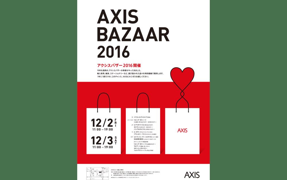 AXIS BAZAAR 2016