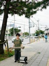 okinawan portraits 2012-2016