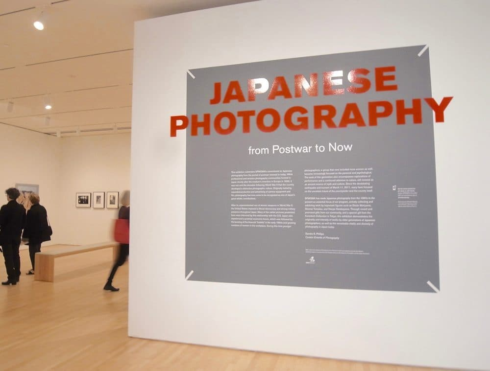 Japanese Photography from Postwar to Now