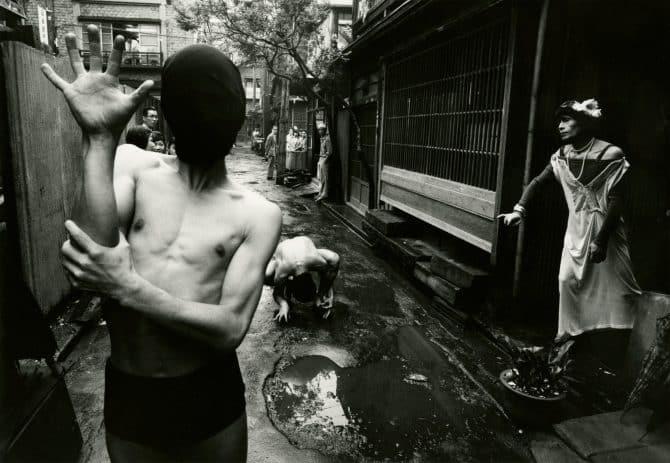 Dance Happening Tokyo 1961