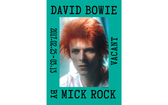 © Mick Rock 1972, 2017