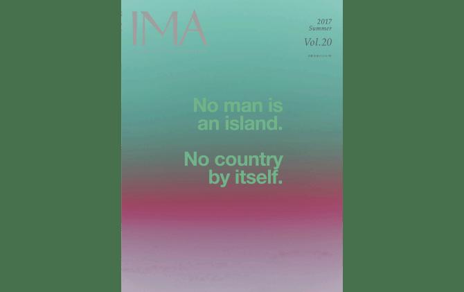 IMA 2017 Summer Vol.20