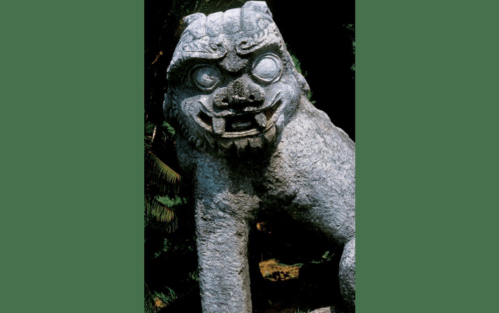 © Gen Nakahira / Rat Hole Gallery