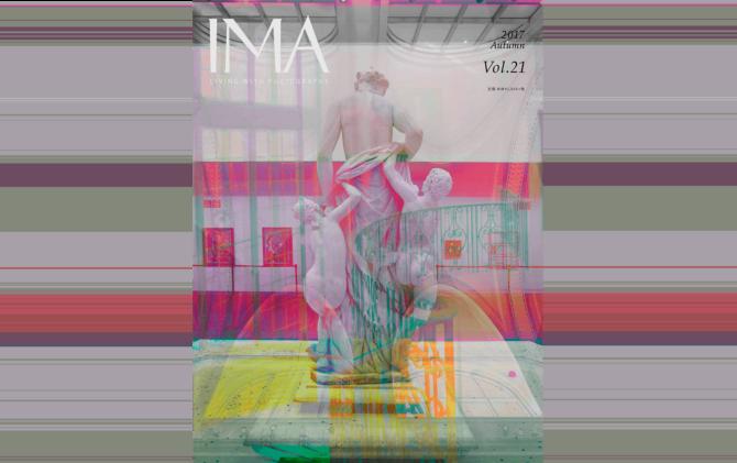 IMA 2017 Autumn Vol.21