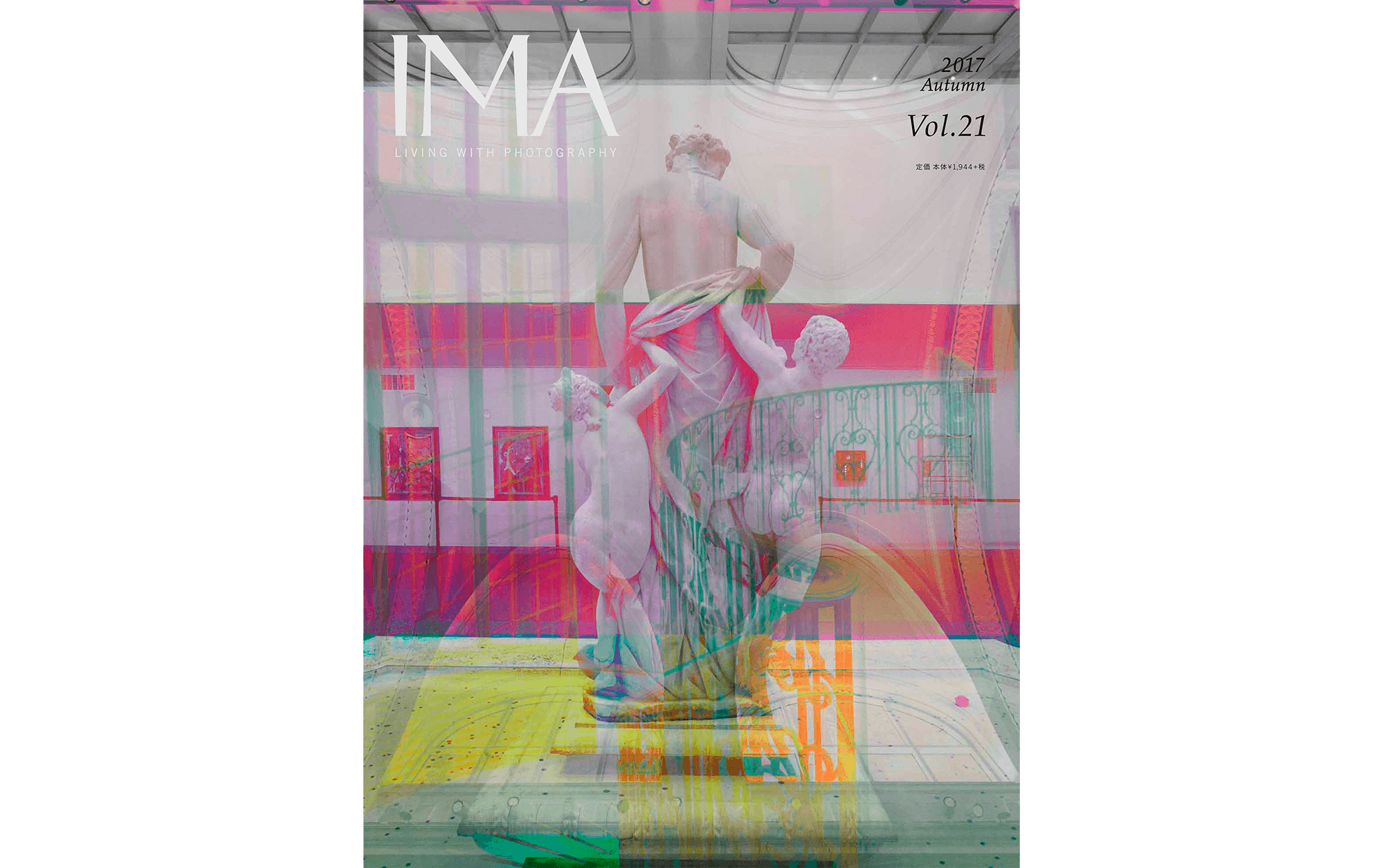 IMA 2017 Autumn Vol.21
