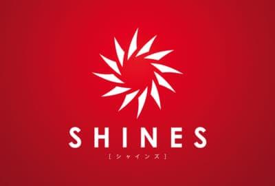 第2回「SHINES」