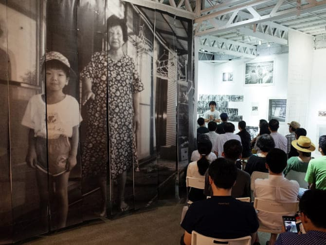 MASARU GOTO / REMINDERS PHOTOGRAPHY STRONGHOLD