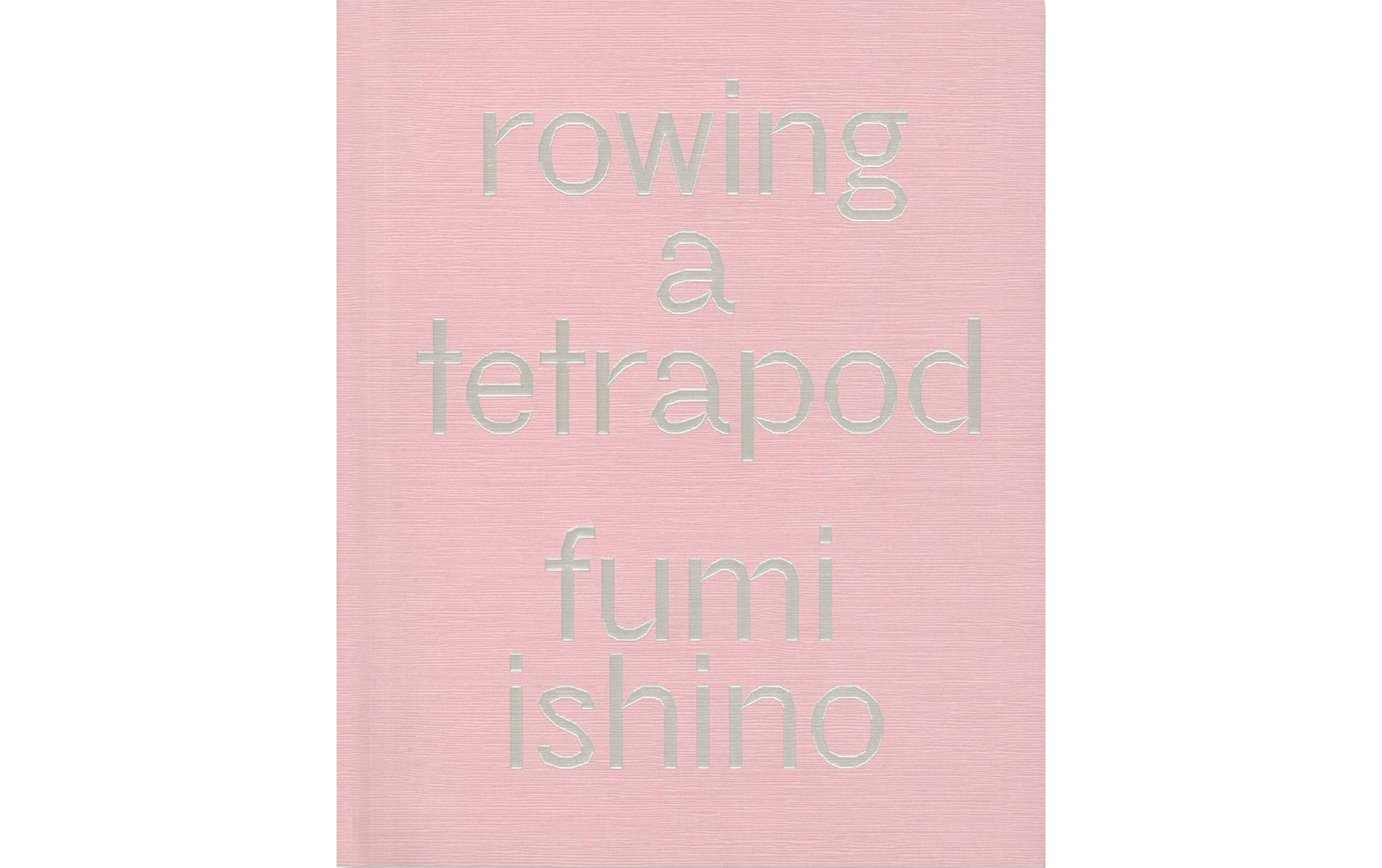 ROWING A TETRAPOD