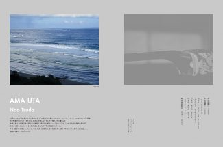 ima-magazine_vol.22_02