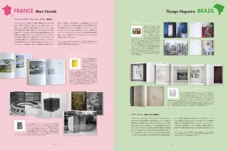 ima-magazine_vol.22_03