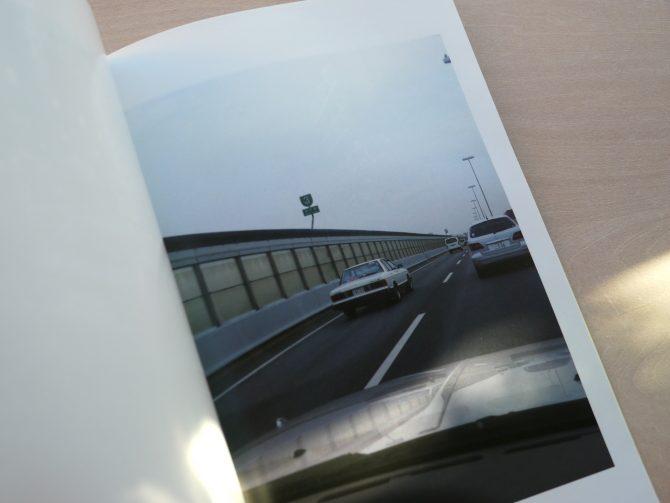 クサナギシンペイ『The Cars on the Road』