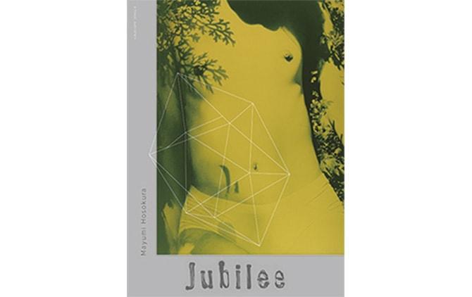 『Jubilee』表紙