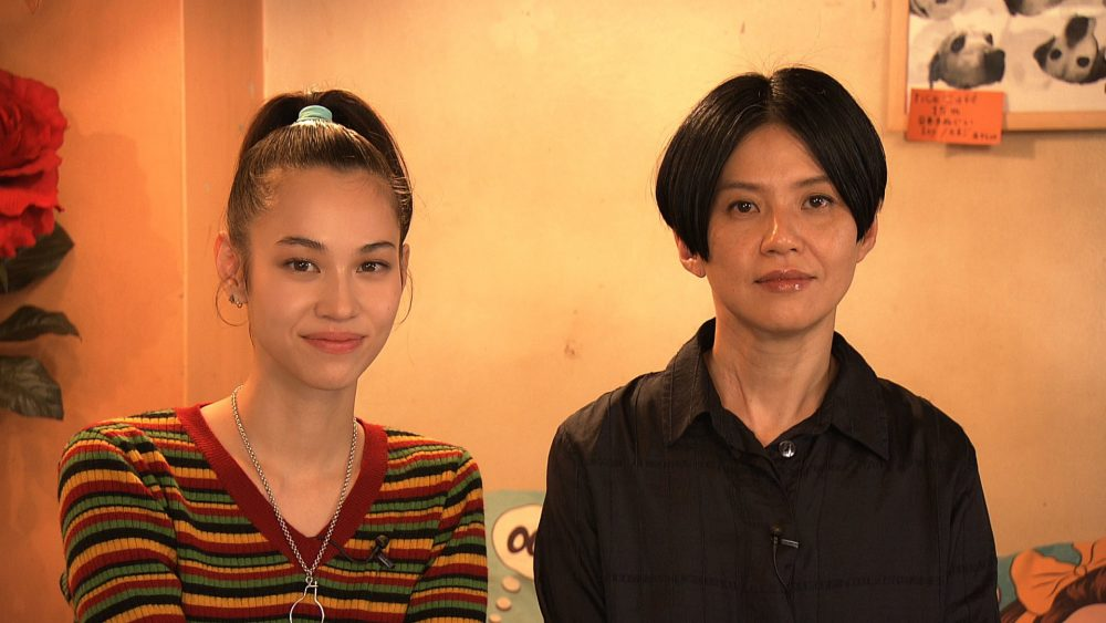 SWITCHインタビュー 達人達(たち)「水原希子×長島有里枝」