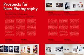 ima-magazine_vol.23_03