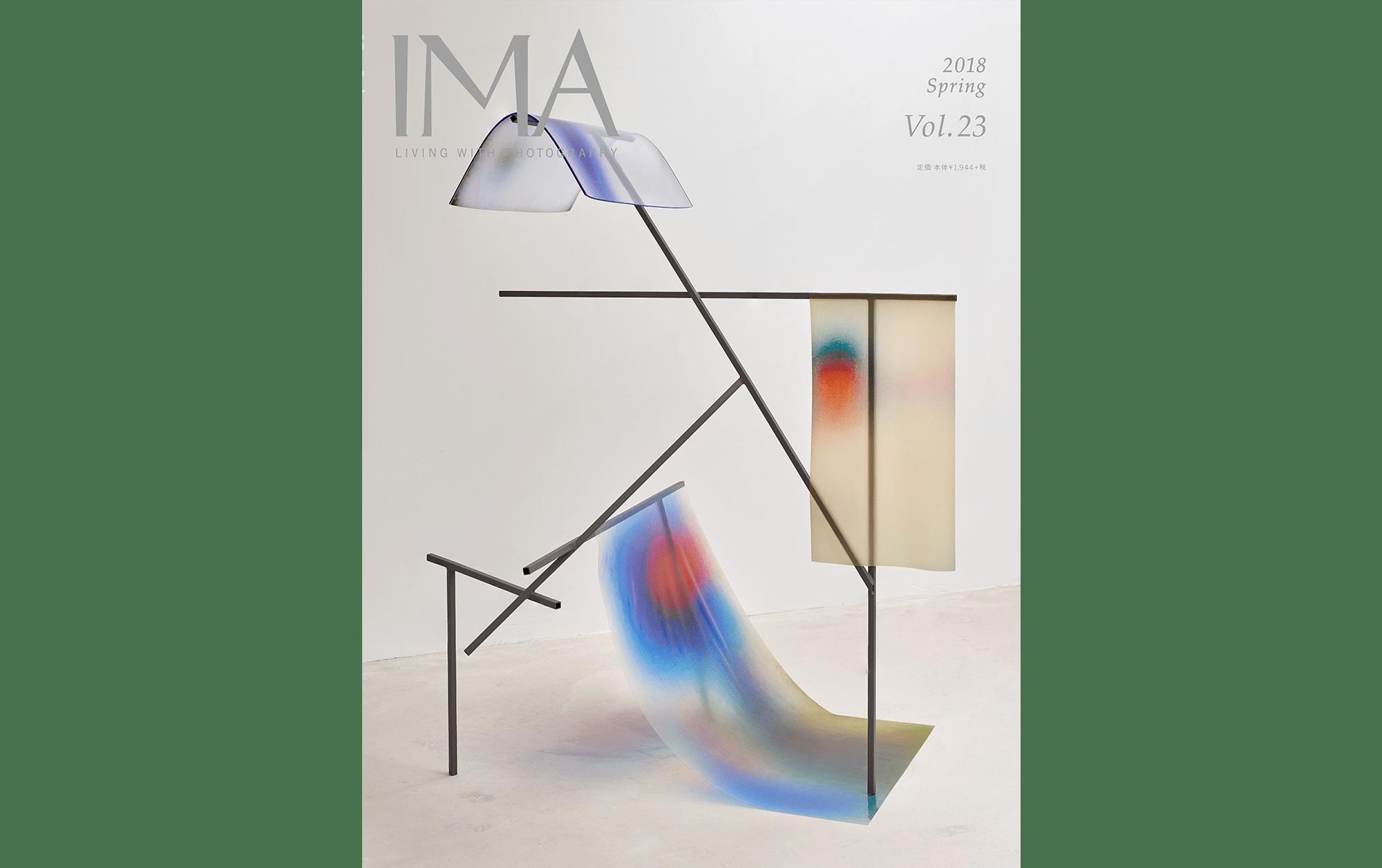IMA 2017 Spring Vol.23 © Anouk Kruithof, Neutral (puzzled) sculpture Photo: Pim Top