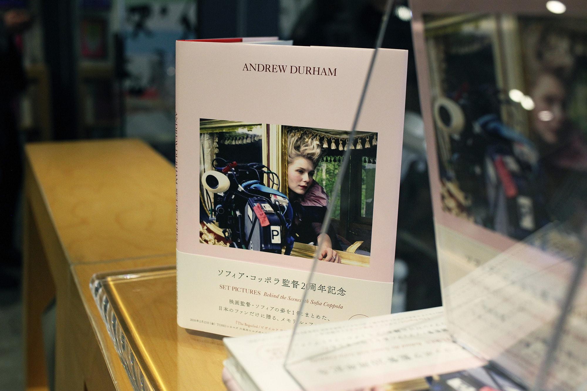 アンドリュー・ダーハム×林央子「ソフィア・コッポラ映画の舞台裏を綴る、メモリアルブックの舞台裏」 | 『Andrew Durham SET PICTURES Behind the Scenes with Sofia Coppola』