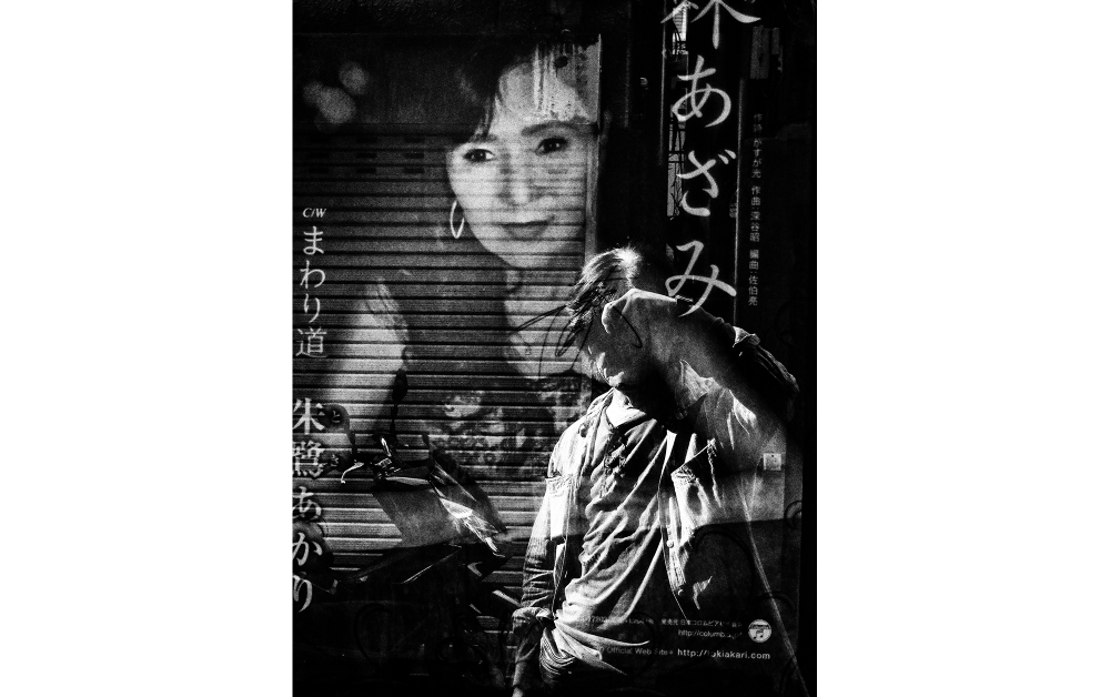 ©️ Daido Moriyama Photo Foundation Courtesy of Akio Nagasawa Gallery