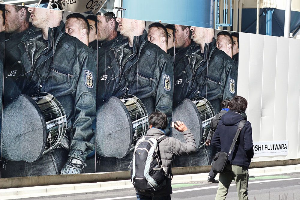POLICE BRUTALITY, outdoor installation, Tokyo, Japan, 2017