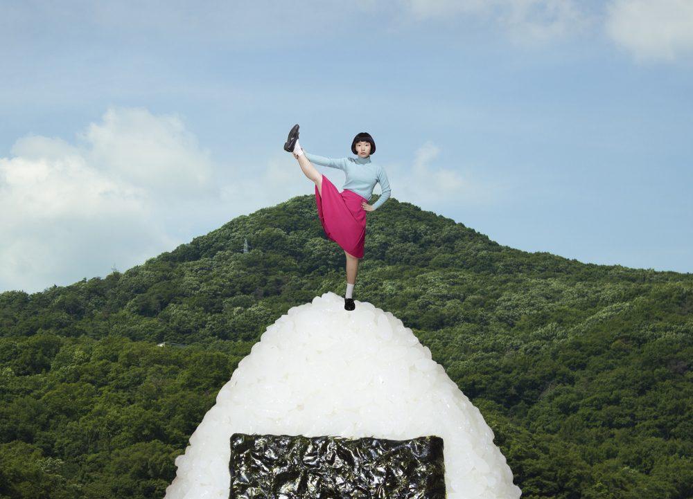 riceball mountain