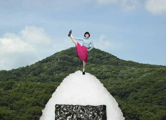 riceball mountain