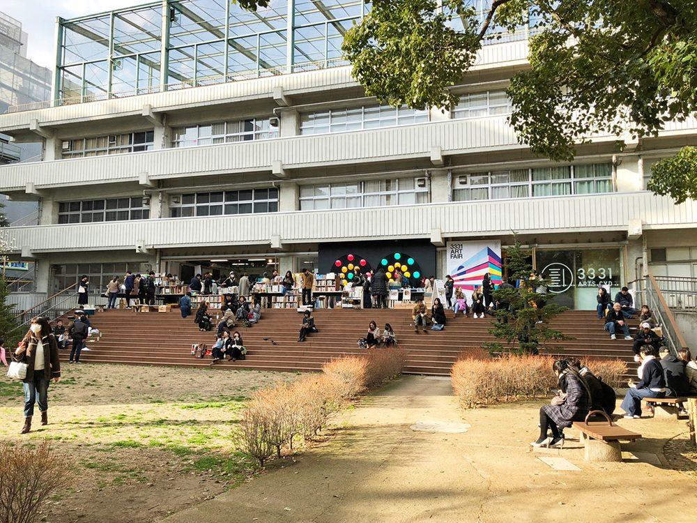 3331 Arts Chiyoda/アーツ千代田 3331 外観