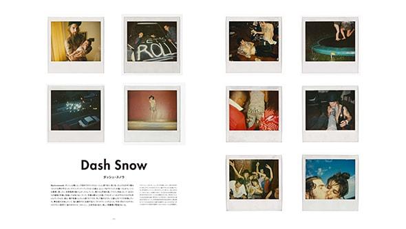 ダッシュ・スノウ<br>Dash Snow