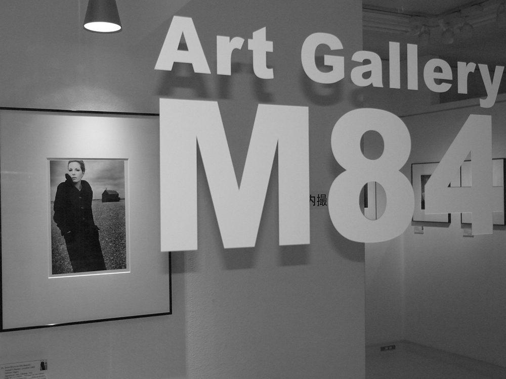 Art Gallery M84 ギャラリー入口